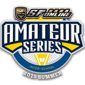 2015《SF》、《SF2》夏季大賽 引爆今夏 同步挺進世界盃!
