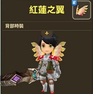 《夢幻龍族傳說》遊戲職業搶先公開