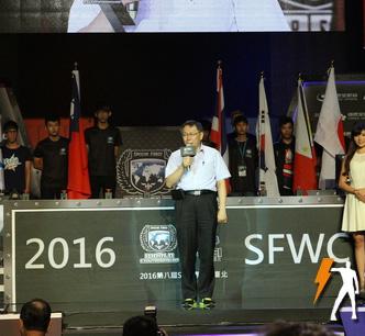 《2016SFWC》年度電競盛會熱鬧開打 產官學界站台力挺!