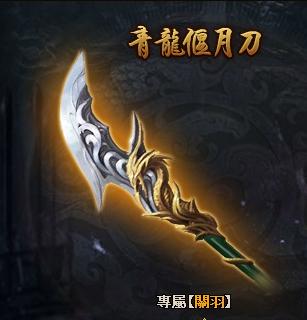 獲中國多項大獎《熱血三國3》在台震撼上市