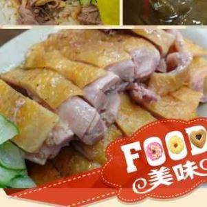 超濃肉汁「城隍廟口鴨香飯」!每口都吃得到滿滿的鴨香味