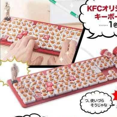 這樣的鍵盤你受得了嗎?忍不住想要吮指的鍵盤