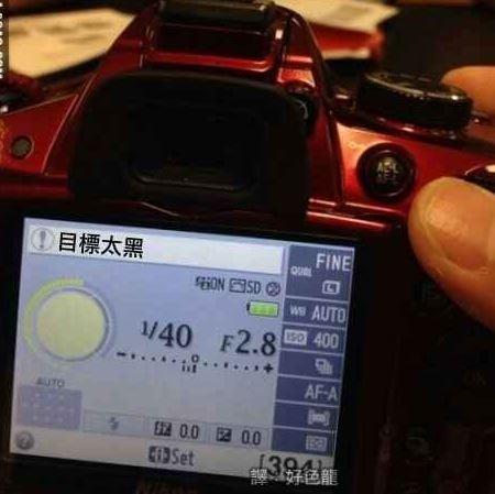 這...這相機太過分了!