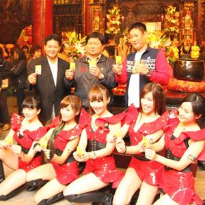 神明加持有玩有保庇!華義國際首度與大甲鎮瀾宮合作